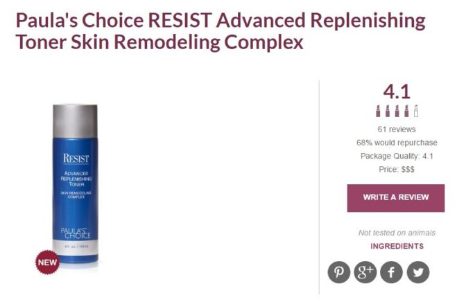 resist-advanced-toner3